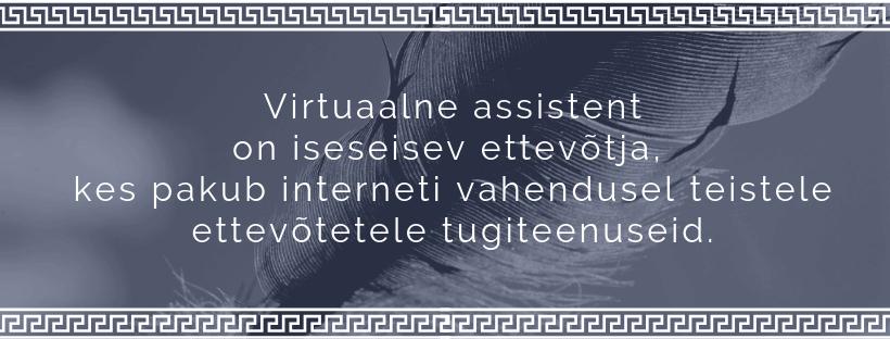 virtuaalne assistent